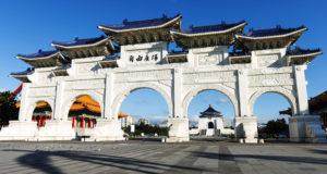 taipei city taiwan chiang kai shek memorial